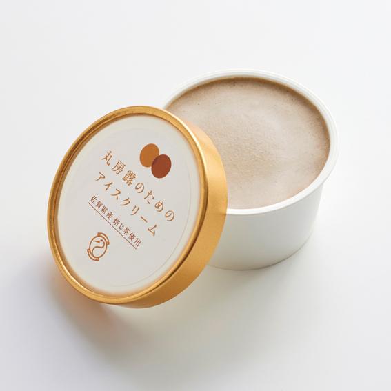 丸房露のためのアイスクリーム