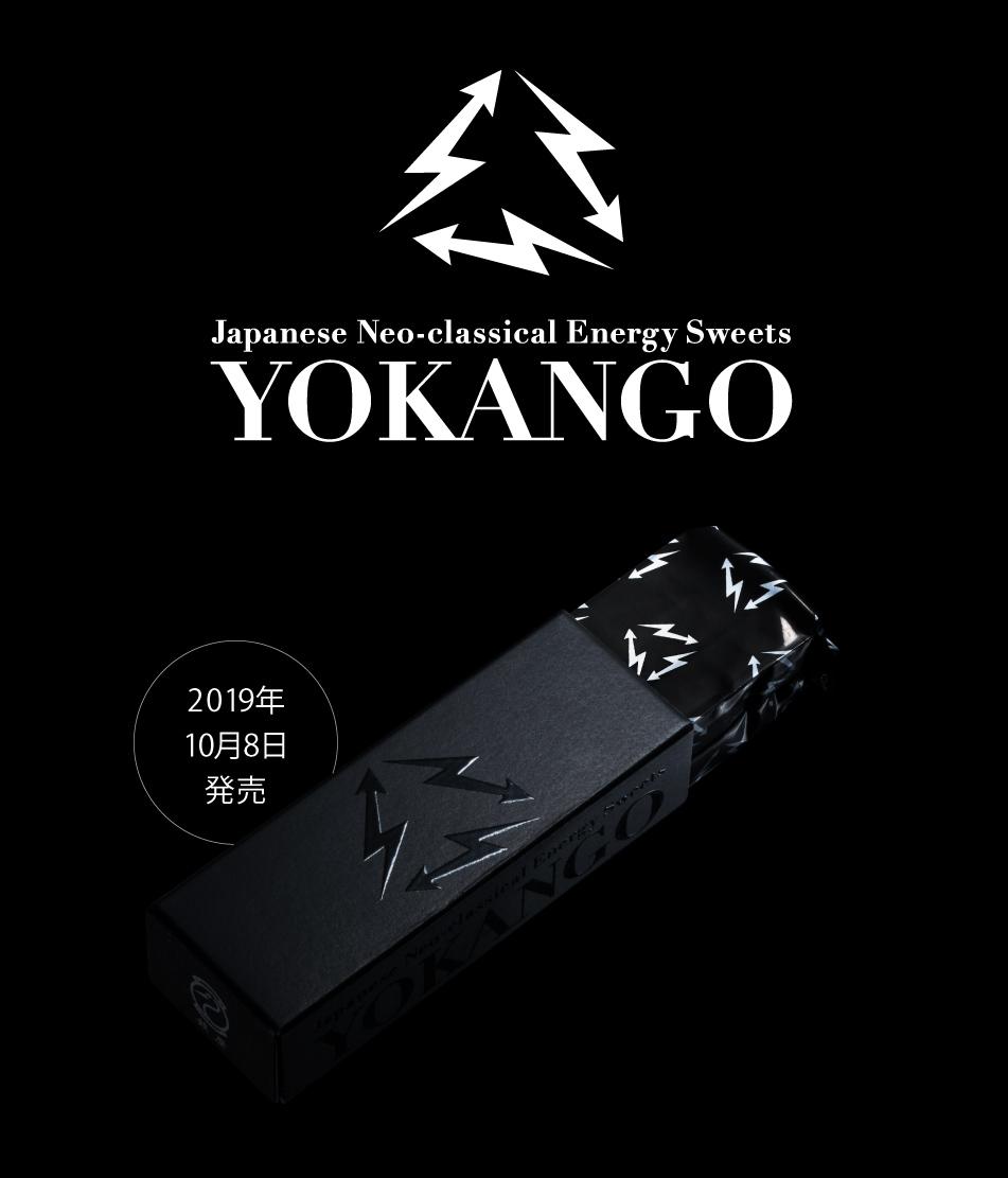 YOKANGO